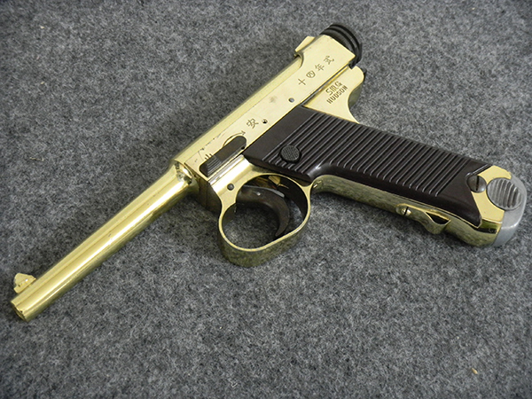 ハドソン南部十四年式拳銃 買取