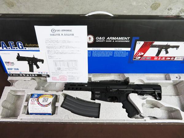 ARMAMENT TOP FIVE ARP556 EGC-ARP-556-BNB-NCS1