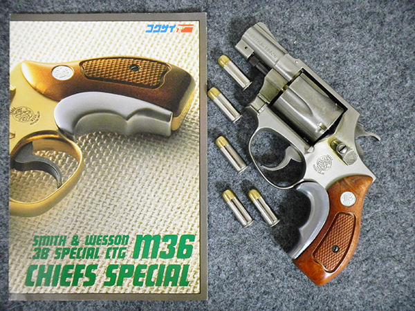 S&W チーフスペシャル M361