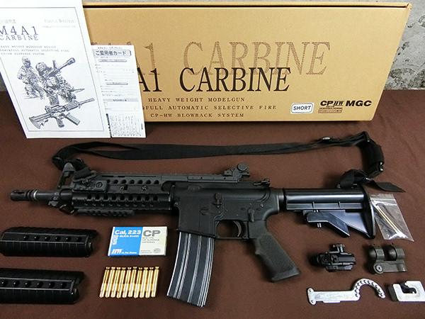MGC  M4A1 CARBINE カービン ヘビーウエイト 買取