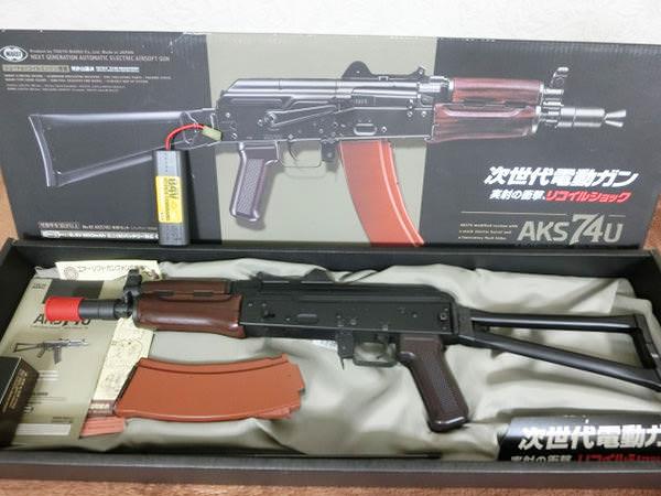 東京マルイ AKS74U 買取
