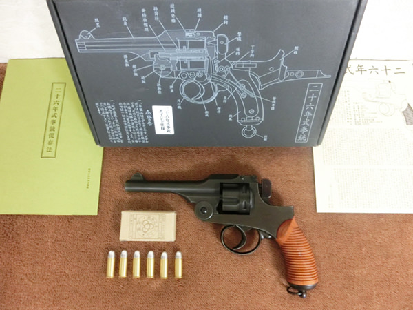 ハートフォード 二十六年式拳銃 エイジドカスタム