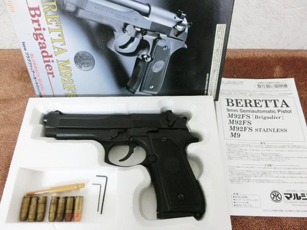 マルシン BERETTA ベレッタ M92FS HW 買取