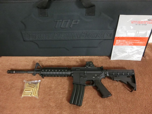 TOP JAPAN SOPMOD M4 EBB 買取