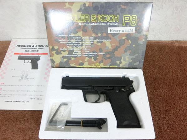 H&K P81