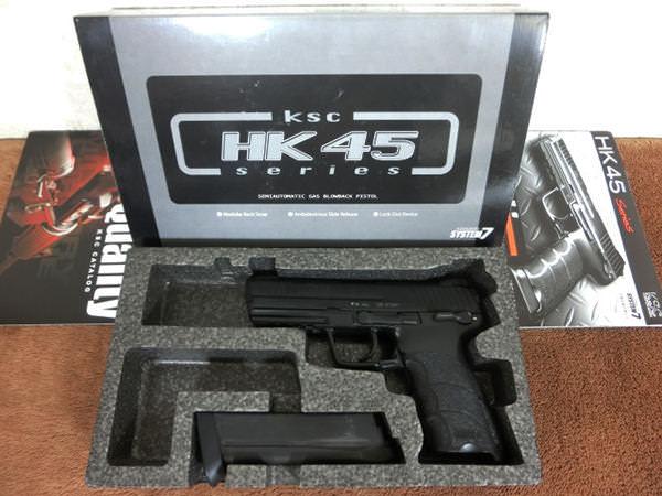 KSC HK45 買取