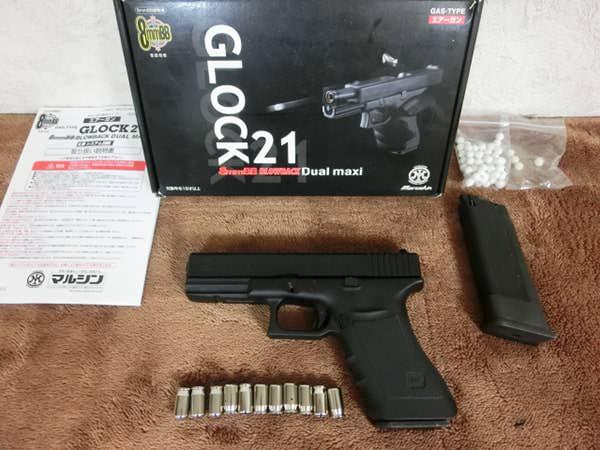 マルシン 8mm グロック21 買取