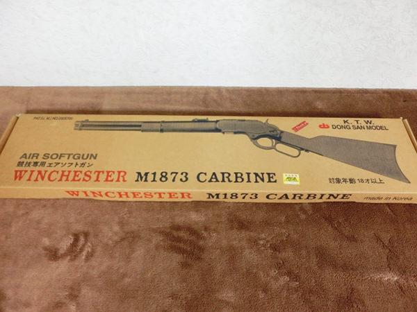 ウィンチェスター M1873 カービン3