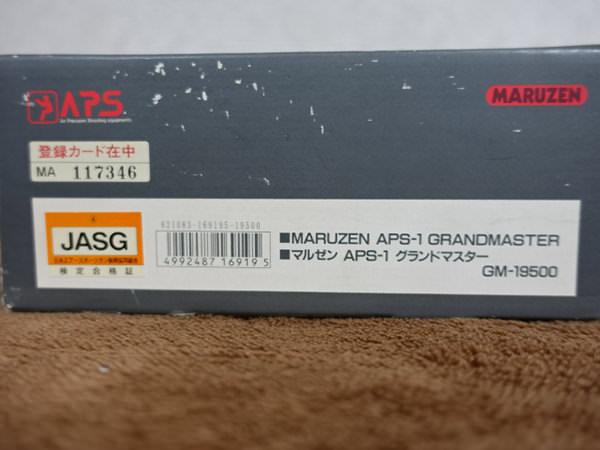 APS-13