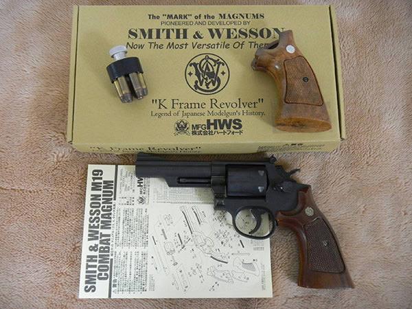 ハートフォード S&W M19 コンバットマグナム 買取