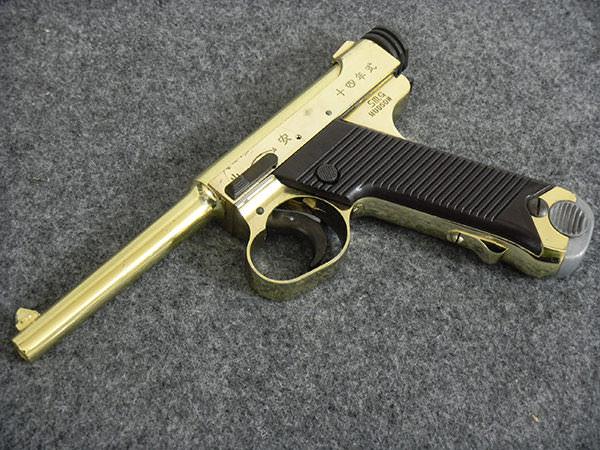 南部十四年式拳銃3