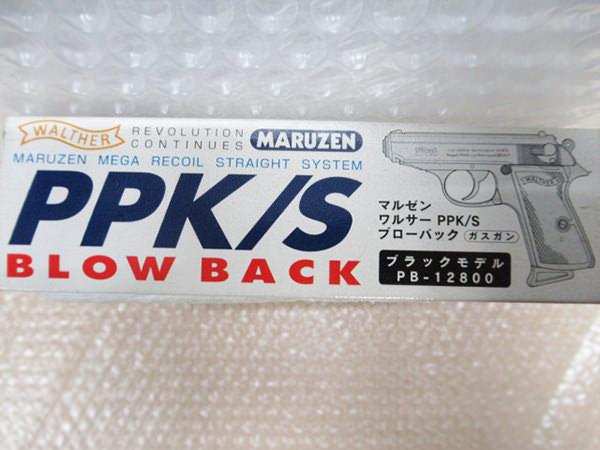 ワルサー PPKS3