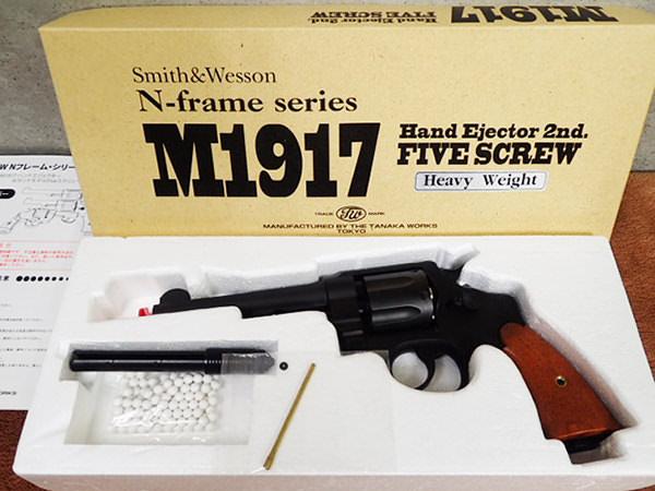 タナカ S&W M1917 5.5インチ ヘビーウェイト 買取