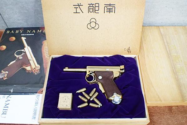 マルシン ACG ベビー南部 南部式小型自動拳銃 買取