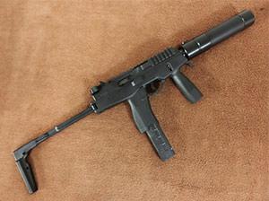 KSC MP9 ブローバック