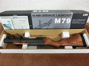 クラフトアップルワークス M79 グレネードランチャー