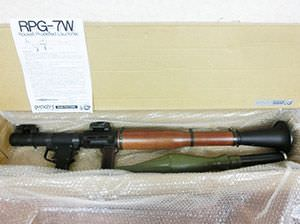 SGF RPG-7W
