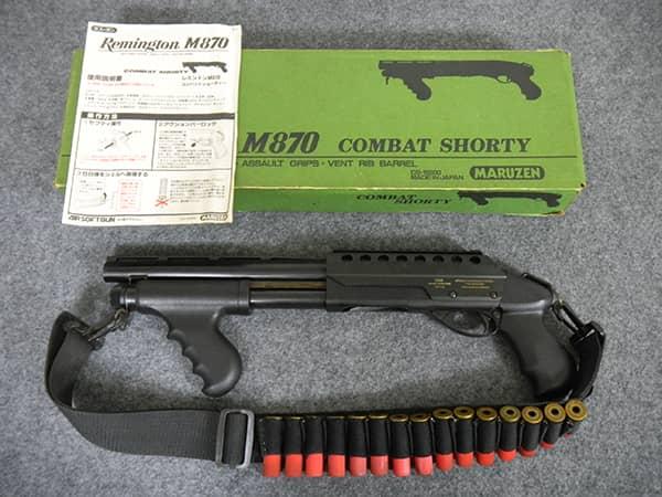 マルゼン M870 コンバット ショーティー 買取