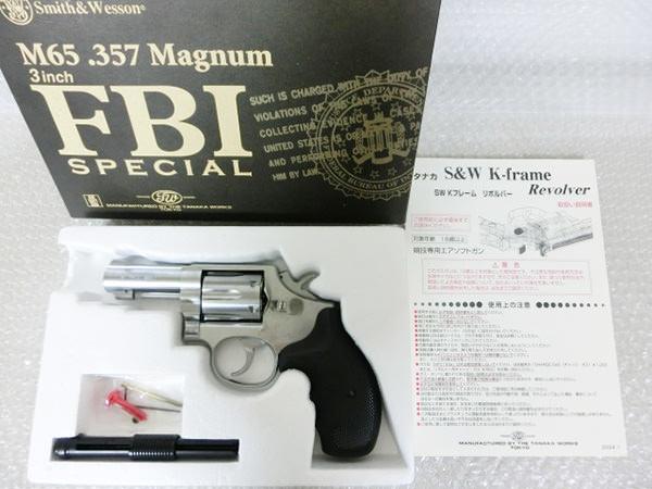 タナカM65 S&W FBIスペシャル 3インチ