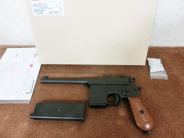 マルシン M712 モーゼル HW 買取