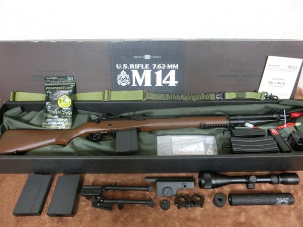 M14 ウッドストック2