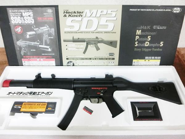 東京マルイ MP5 SD5 買取
