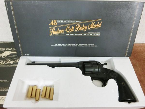 ハドソン Colt Bisley コルト SAA 7.5インチ 買取