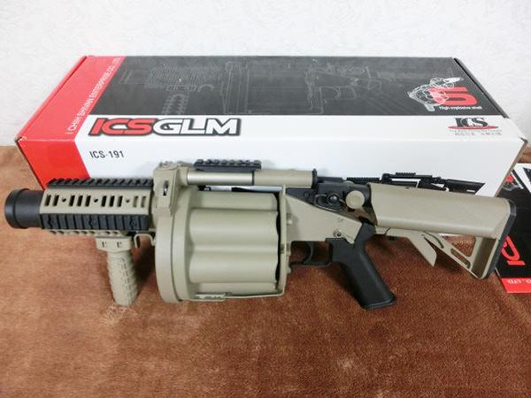 ICS GLM グレネードランチャー 買取