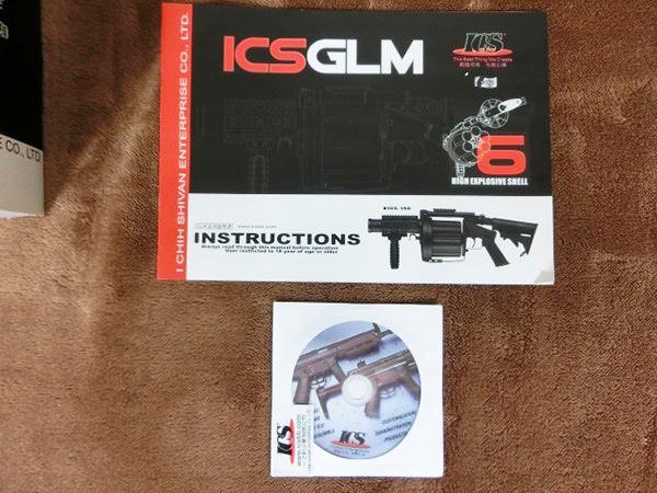 GLM グレネードランチャー3