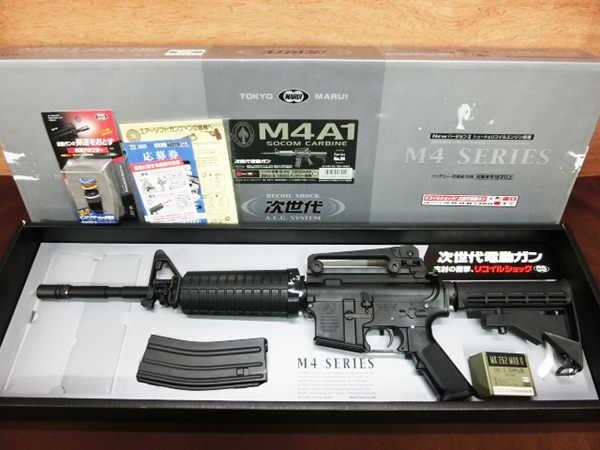 東京マルイ SOCOM ソーコム M4 買取