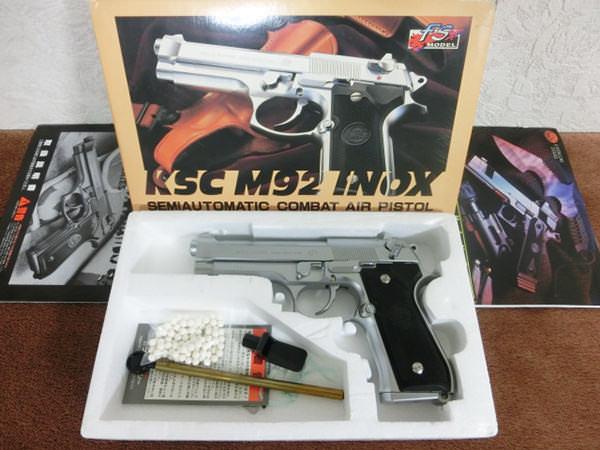 KSC ベレッタ M92 INOX 買取