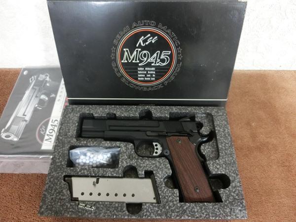 KSC パフォーマンスセンター M945 ブラック 5インチ 買取