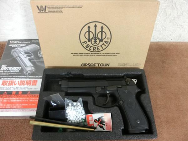 ベレッタ M92FS 1