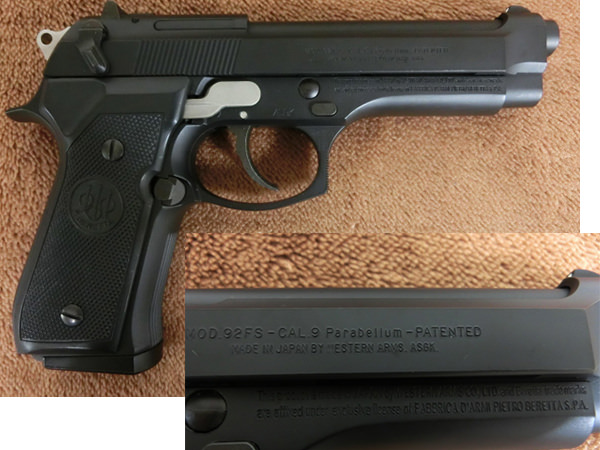 ベレッタ M92FS 2