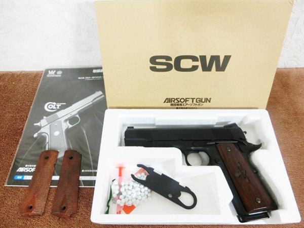 ウエスタンアームズ コルトガバメント SCW GUNSITE 買取