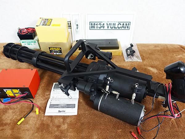 トイテック M134 バルカン 買取