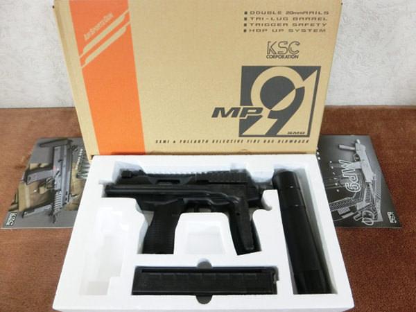 KSC MP9 買取