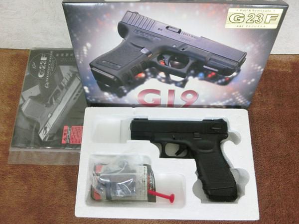KSC グロック G23F 買取