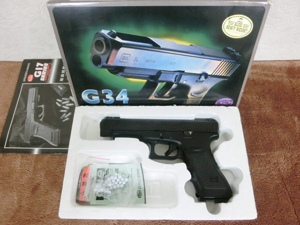 KSC グロック G34  スライド(HW) 買取