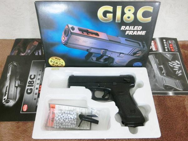 KSC グロック G18C 買取