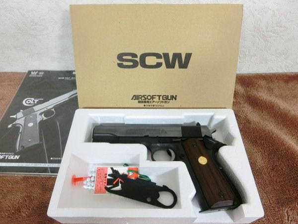ウエスタンアームズ コルトガバメント SCW シリーズ70 買取