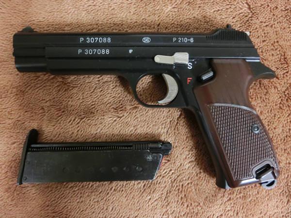 SIG P210-6 8mmBB弾3