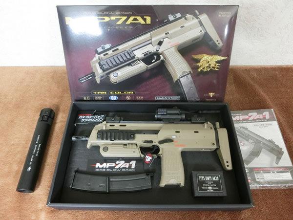 東京マルイ MP7A1 TANカラー 買取