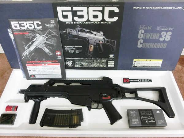東京マルイ G36C 買取