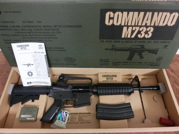 東京マルイ M733 コマンド 買取