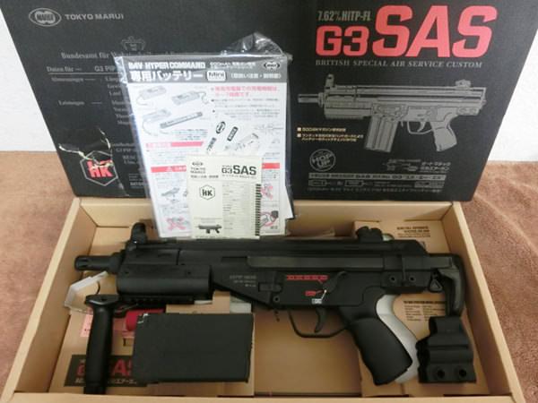 東京マルイ G3 SAS 買取