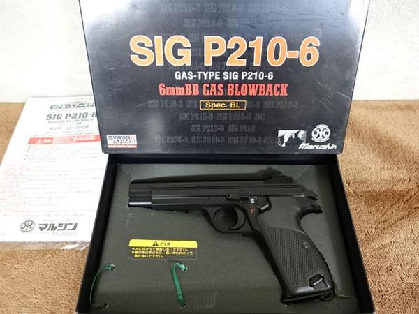 SIG P210-6 6mm1