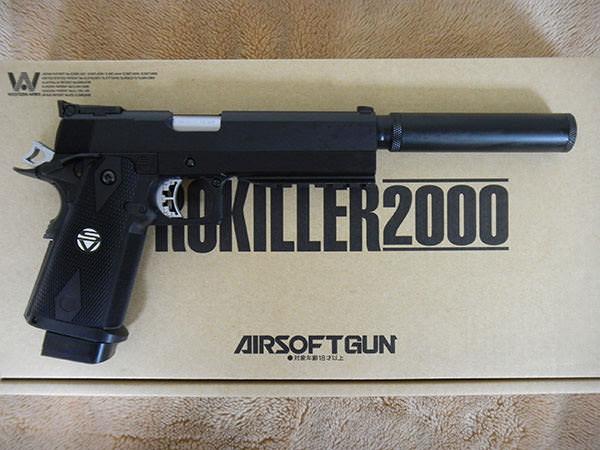 プロキラー20002