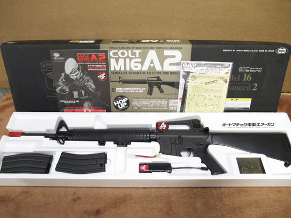 東京マルイ コルト M16A2 買取