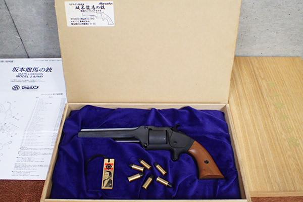 S&W MODEL 2 ARMY 坂本龍馬の銃1